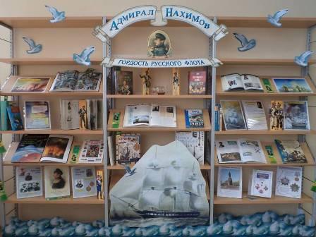 Студия детских библиотекарей