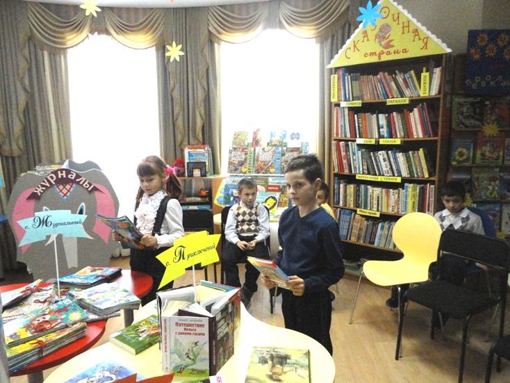 Сценарий экскурсия дошкольник и библиотека 31